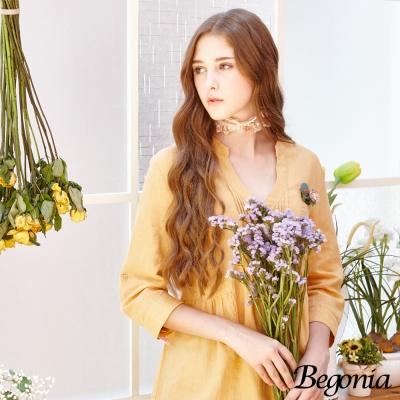 Begonia V領木雕釦打摺剪裁傘狀長版上衣(共二色)