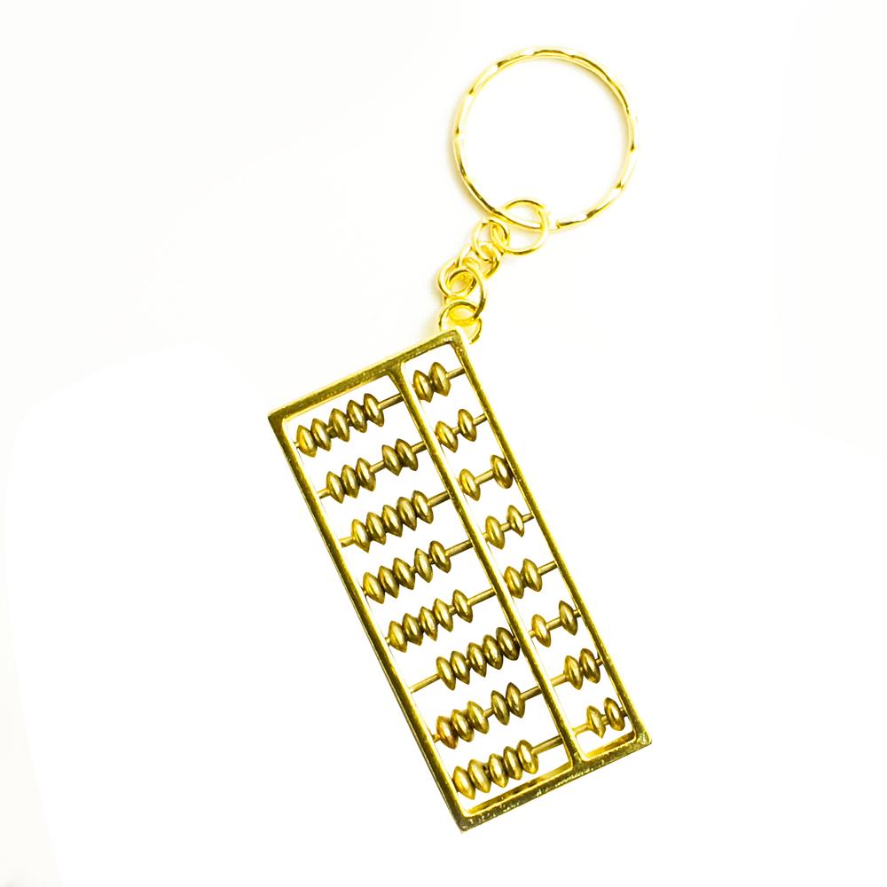 林真邑 金如意富貴算盤鑰匙圈