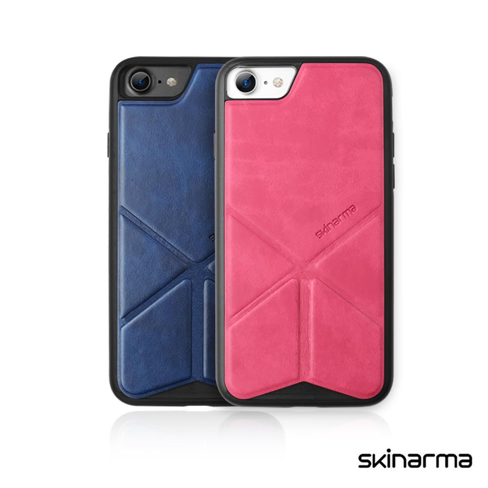 Skinarma XPAL i7 變形折疊立架保護殼