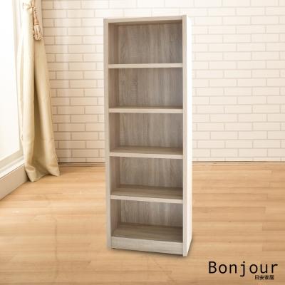 日安家居 品味生活鋼刷耐磨二尺高書櫃/收納櫃(4色)