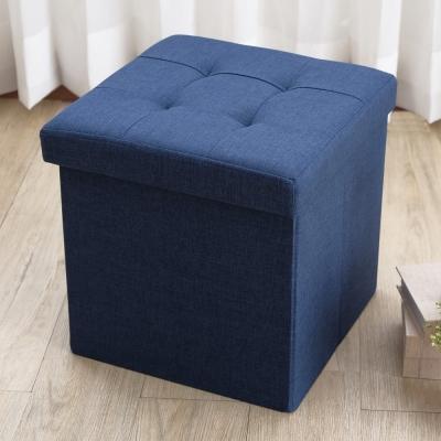【EASY HOME】北歐風加大可摺疊收納椅凳 (寶藍色)