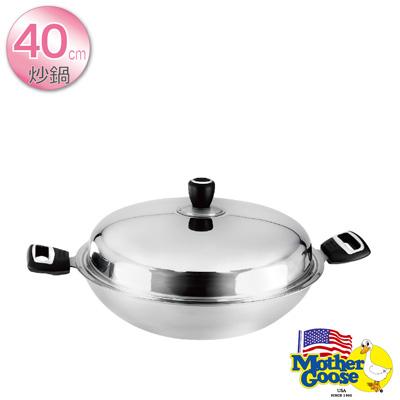 美國鵝媽媽 Mother Goose 凱特導磁不鏽鋼炒鍋(40cm)