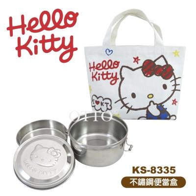 Hello Kitty不鏽鋼便當盒KS-8335