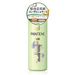 日本潘婷 水凝柔潤護髮精華素500g