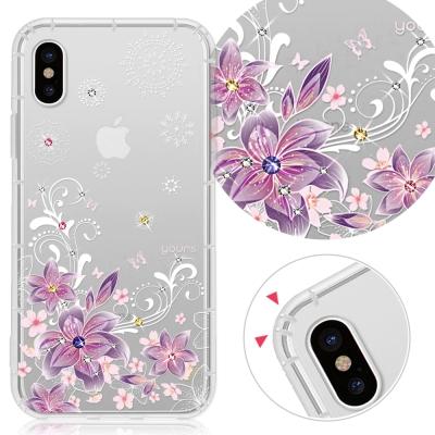 YOURS APPLE iPhone Xs / iPhone X 奧地利彩鑽防摔手機殼-紫羅蘭