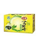 立頓茗閒情-茉莉花茶(20入/盒)