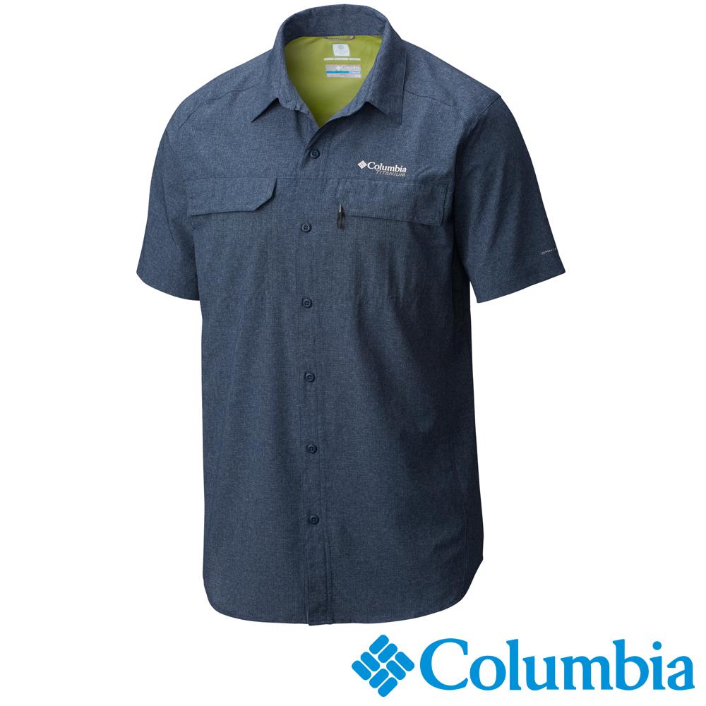 【Columbia哥倫比亞】男-鈦 酷涼快排短袖襯衫-藍色 UAE15780BL