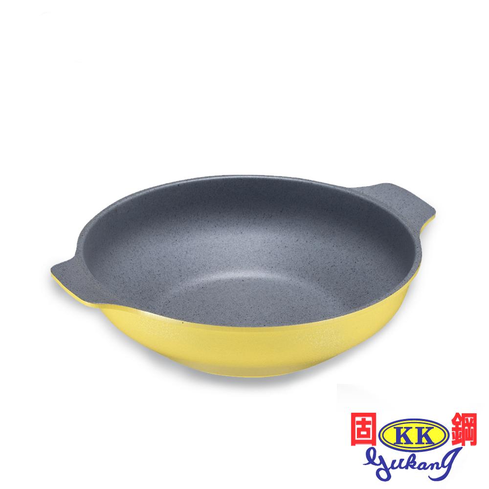 固鋼暖陽黃鈦石不沾湯鍋28cm