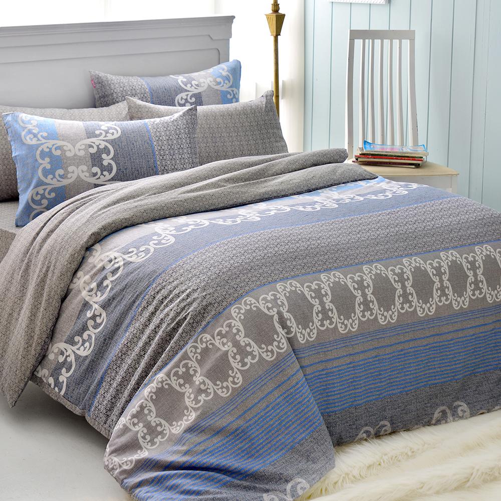 英國Abelia 藍海假期 雙人四件式被套床包組