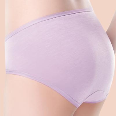 莎薇 MODAL-防臭抗菌-健康褲 -M-LL 中腰三角褲(芋香紫)