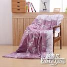 梵蒂尼Famttini 頂級純正天絲萊賽爾涼被-緋紅香語(5x6.5尺)