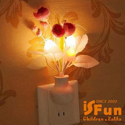 iSFun 芬芳花藝 光控七彩LED夜燈