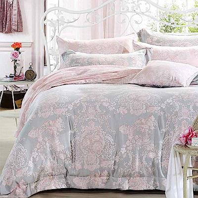Ania Casa 狄安娜 天絲 100% TENCEL 單人鋪棉兩用被套床包三件組
