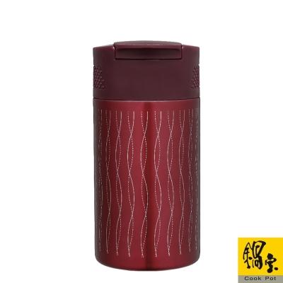新色上市!鍋寶#304不鏽鋼咖啡萃取杯(閃耀紅)