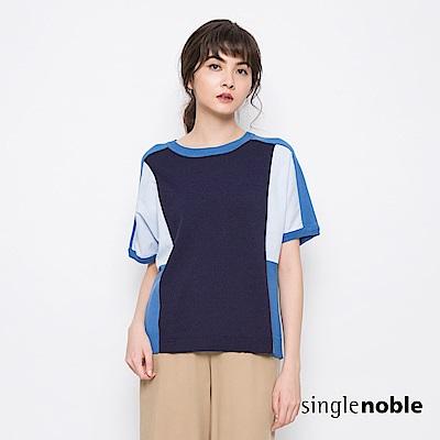 獨身貴族 初夏馬賽異材質拼接針織衫(2色)
