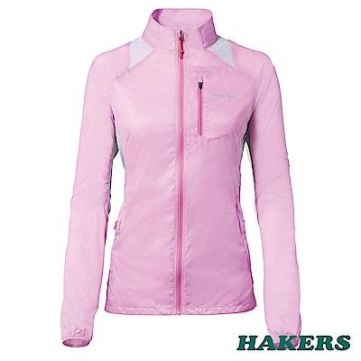 【HAKERS 哈克士】女-超輕量防風外套(粉紅紫)