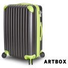 【ARTBOX】繽紛特調 20吋星砂電子紋抗刮可加大行李箱 (灰配綠)