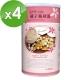台灣綠源寶 茯苓、百合蓮子養生湯4罐(500g/罐) product thumbnail 1