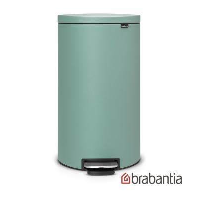 Brabantia Flatback半月腳踏式垃圾桶30L墨綠色