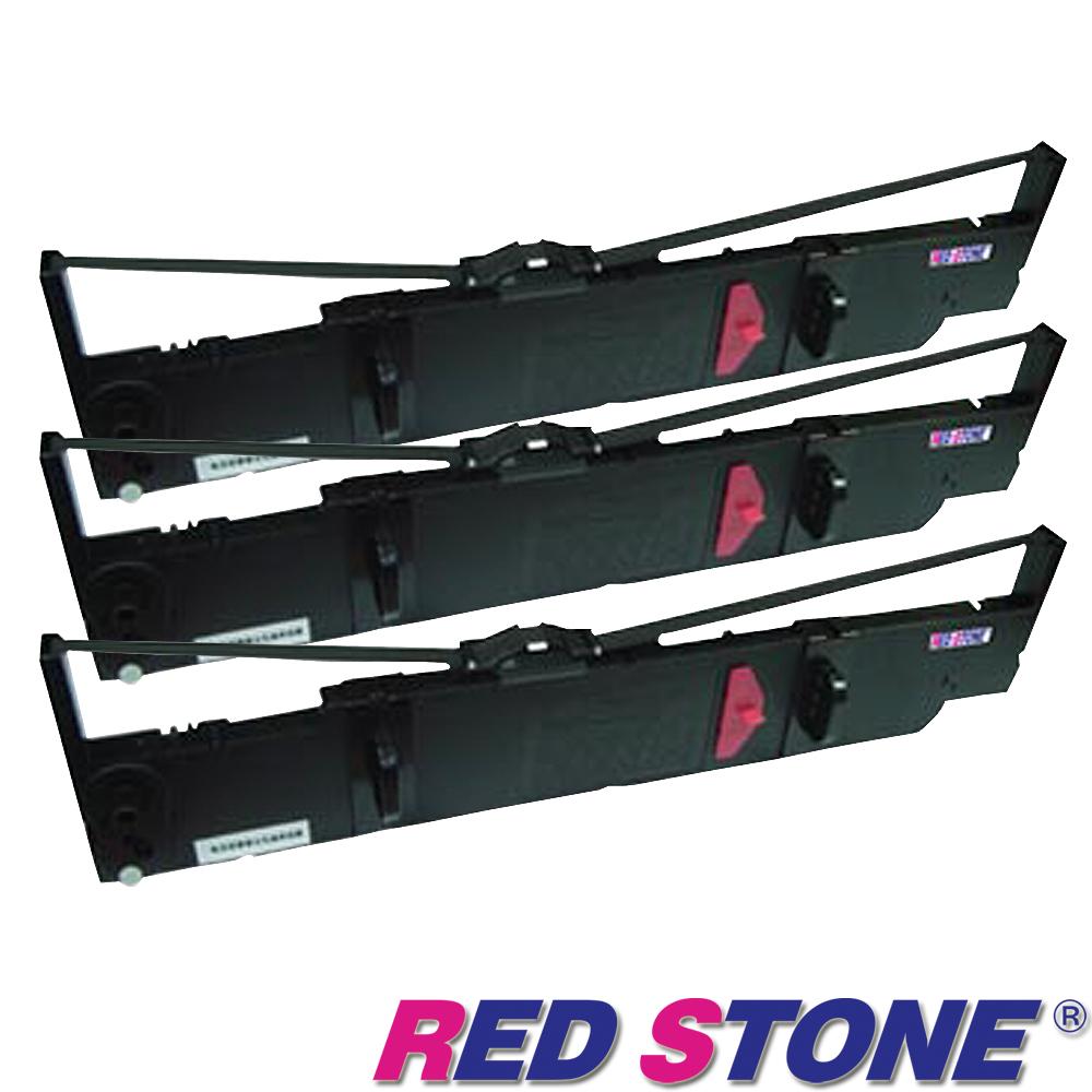 RED STONE for SEIKOSHA SBP-10 LP7580黑色色帶(1組3入)