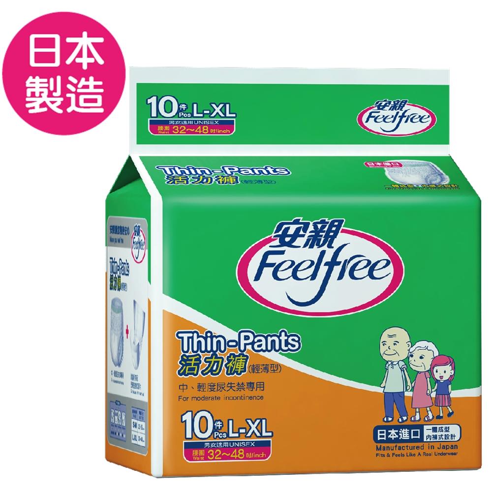 安親 日本製 輕薄型活力褲L-XL號 成人紙尿褲 (10片x6包)