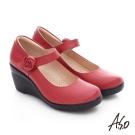 A.S.O 美型氣墊 全真皮魔鬼氈奈米楔型氣墊鞋  紅