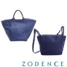 ZODENCE 義大利植鞣革系列方形設計兩用手提/肩揹包 藍