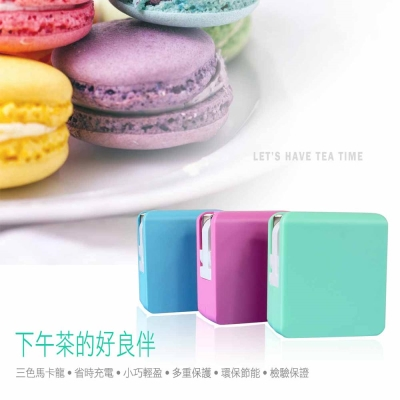[ZIYA] 平板專用炫彩充電器-雙USB充電孔 (符合台灣BSMI認證)