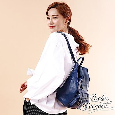 La Poche Secrete 簡約時尚真皮翻蓋雙釦口袋後背包-爵士藍