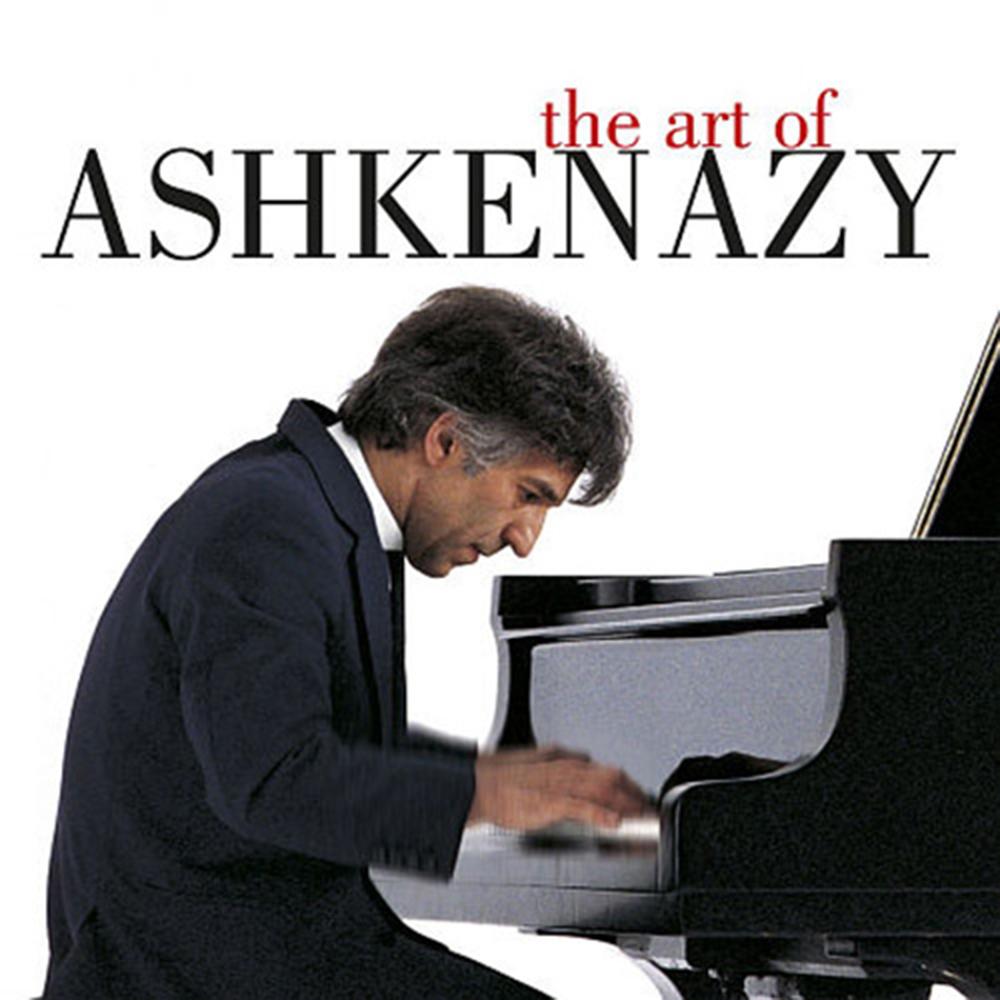 阿胥肯納吉的鋼琴藝術 / 阿胥肯納吉,鋼琴 (2CD)