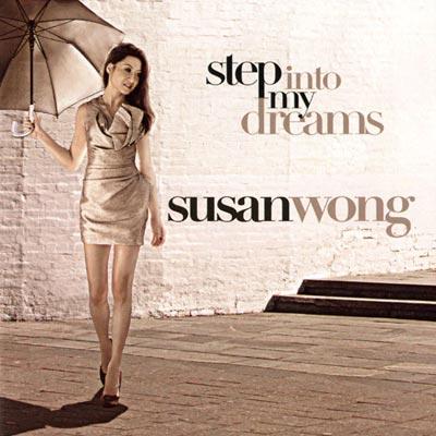 Susan Wong - 請到我夢中 CD
