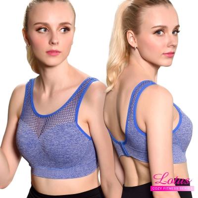 運動內衣 集中包覆蜂窩式排汗速乾運動內衣-寧靜藍 LOTUS