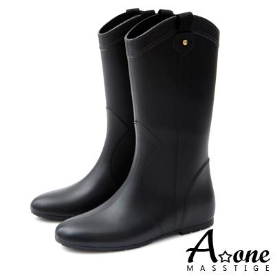A one 織帶鉚釘心機內增高中筒雨靴-黑色