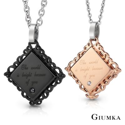 GIUMKA白鋼情侶對鍊 璀璨之戀一對價格