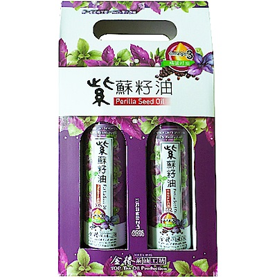 金椿紫蘇籽油禮盒2入組(250ml*2瓶/入)