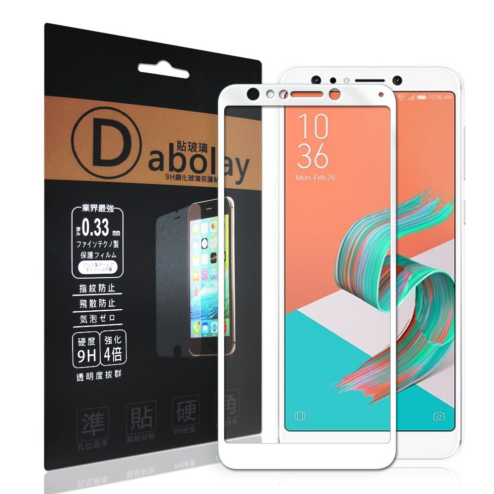 全膠貼合 ASUS ZenFone 5Q ZC600KL 滿版疏水疏油9H鋼化玻璃膜(白) @ Y!購物