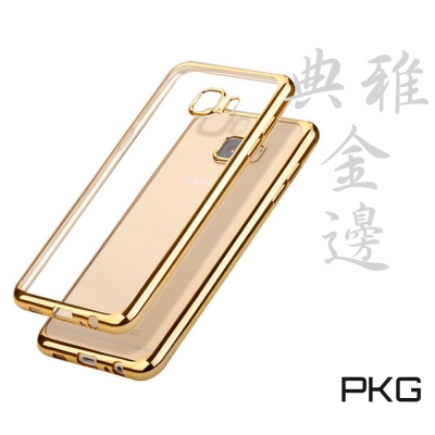 PKG Samsung C9 PRO超值電鍍金邊手機套(金邊)