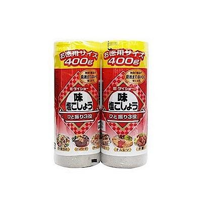 Daisho 胡椒鹽(400g*2入/組)