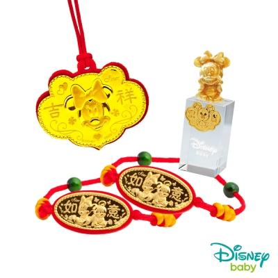 Disney迪士尼系列金飾 彌月金飾印章套組木盒-吉祥美妮款 <b>0</b>.25錢
