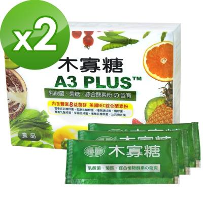 BuDer 標達 A3PLUS木寡糖綜合酵素粉(3g *30包裝入)x2盒組