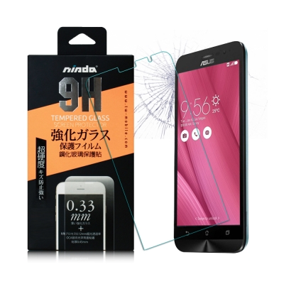 NISDA ZenFone Go ZB552KL 5.5吋 鋼化9H0.33mm玻璃螢幕貼