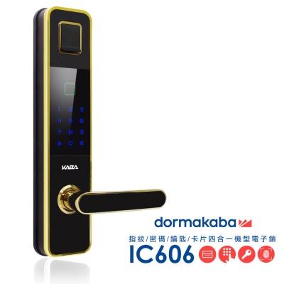 KABA 密碼/指紋/卡片/鑰匙智能電子門鎖IC606-尊爵黑金款(附基本安裝)