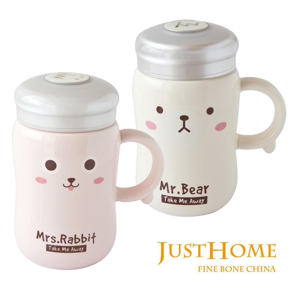 Just Home 萌萌動物陶瓷附蓋馬克杯340ml(2入組)