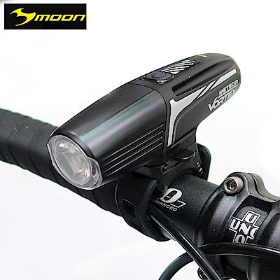 【MOON】METEOR VORTEX  600 流明 8 模式白光LED自行車前燈