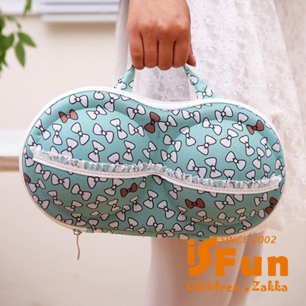 iSFun 加厚網狀 防撞內衣收納盒 五款可選 product image 1