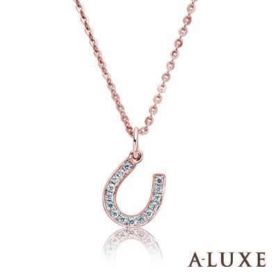 A-LUXE 亞立詩 Petite馬蹄鐵 18K玫瑰金鑽石鎖骨項鍊