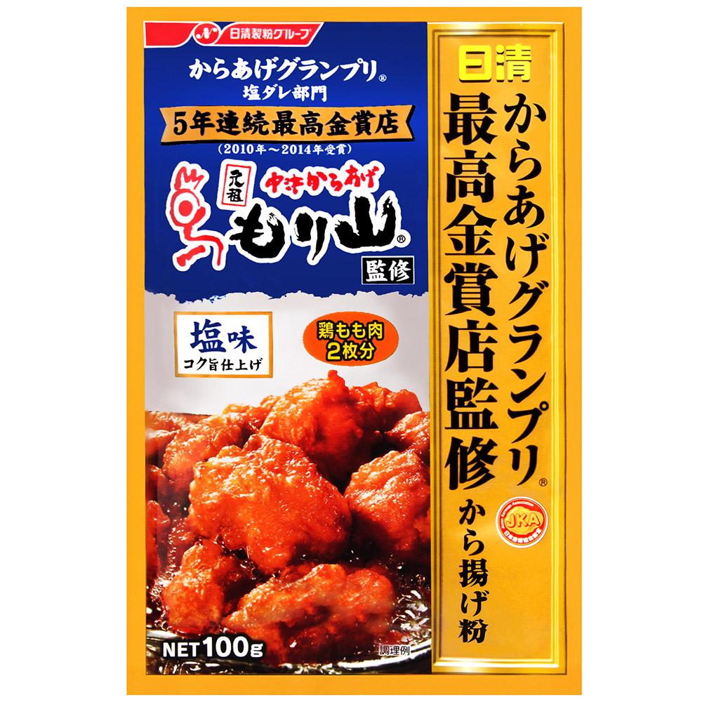 日清 最高金賞炸雞粉-鹽味(100g)
