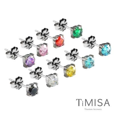 TiMISA《純淨》純鈦耳針一對(9色可選)