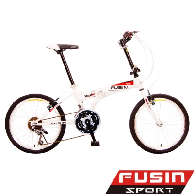 【FUSIN】魅力風格 F104 20吋24速摺疊車(DIY調整)