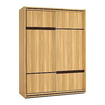 品家居 蘇菲4.9尺原木紋雙推門衣櫃-147x60x206cm免組